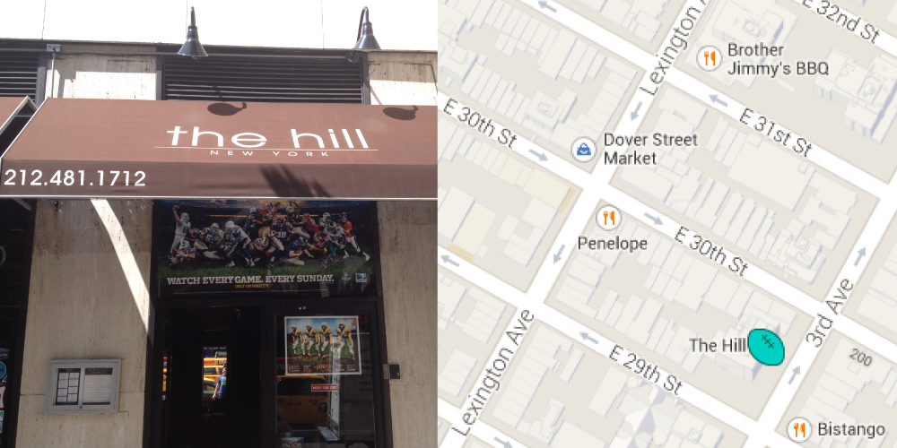 The Hill Sports Bar Murray Hill NYC